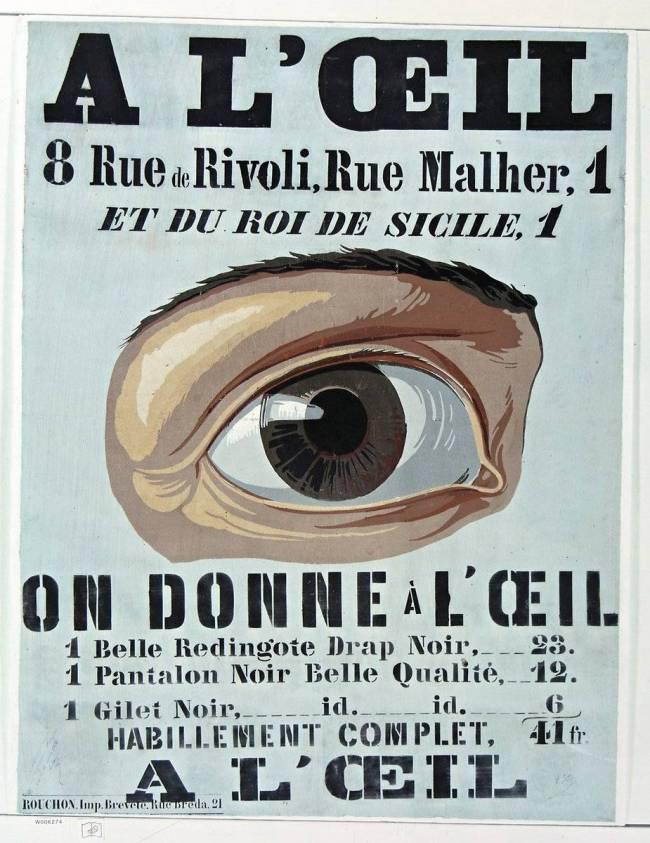 ژان-الیکسس روچن کا اشتہاری پوسٹر