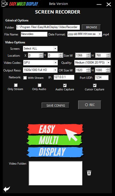اسکرین ریکارڈر سیٹ اپ