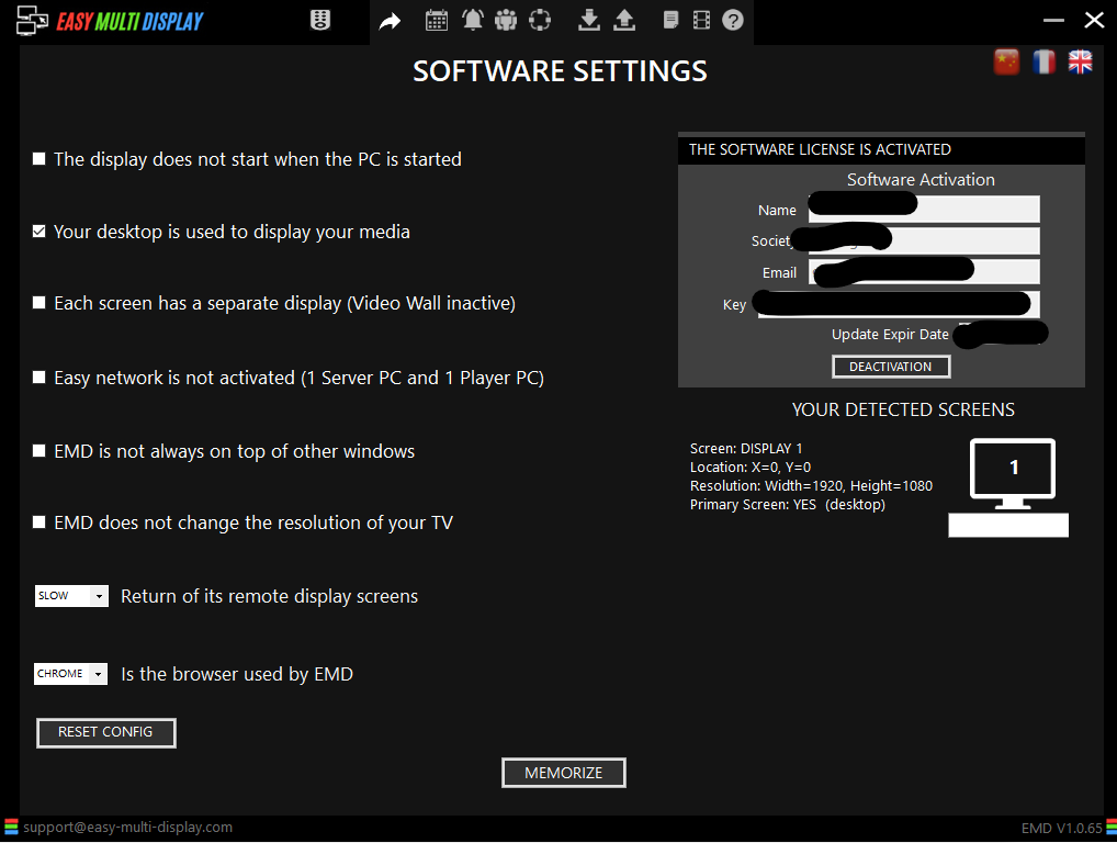 The software settings interface